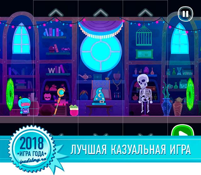 Лучшие игры iPhone и iPad 2018