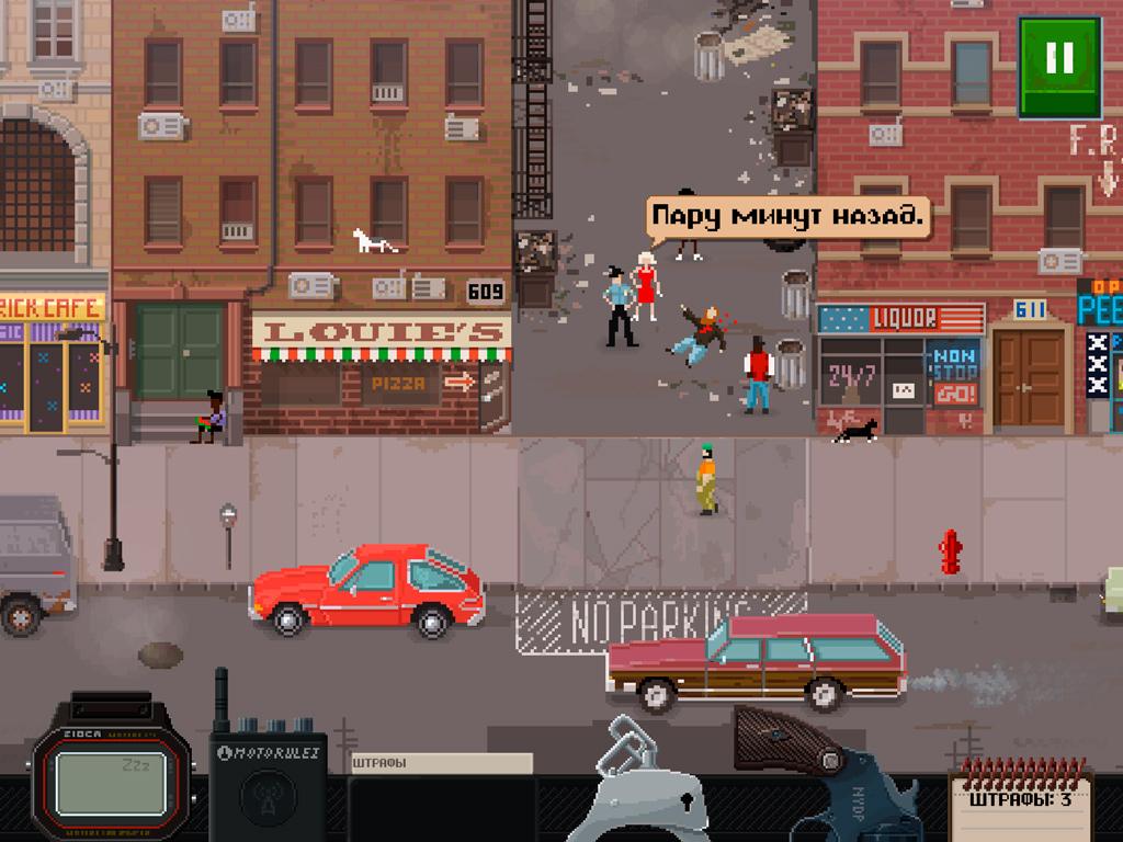 Обзор игры Beat Cop iPad