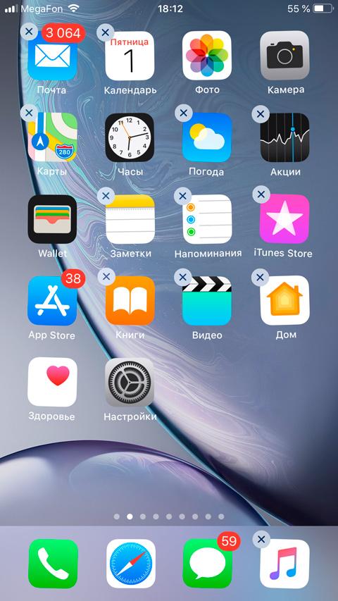 Как удалить приложения на iPhone