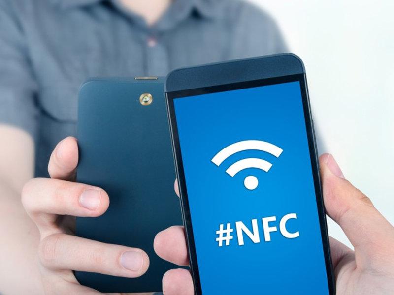 NFC: что это